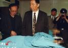 南联盟遇难记者遗体告别