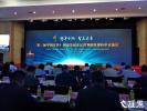 中国光伏看江苏!江苏去年光伏发电量可供海南省用一年