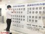 方便!自贸区洛阳片区推出58个扫码办理事项