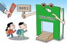 長春嚴查校外培訓機構超綱教學 減輕學生課外負擔