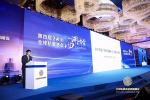 """浙江首次披露打造""""新兴金融中心""""主要思路"""