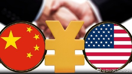 mg电子游戏平台:新华国际时评:互利共赢,让中美经贸磋商不断向前
