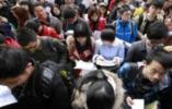 今年南京新增9.5万就业参保大学生 同比增长31.4%