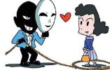 已婚男骗财骗色 用这个套路与4名女子谈恋爱
