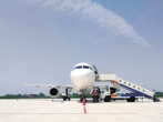河南省第四座民航机场