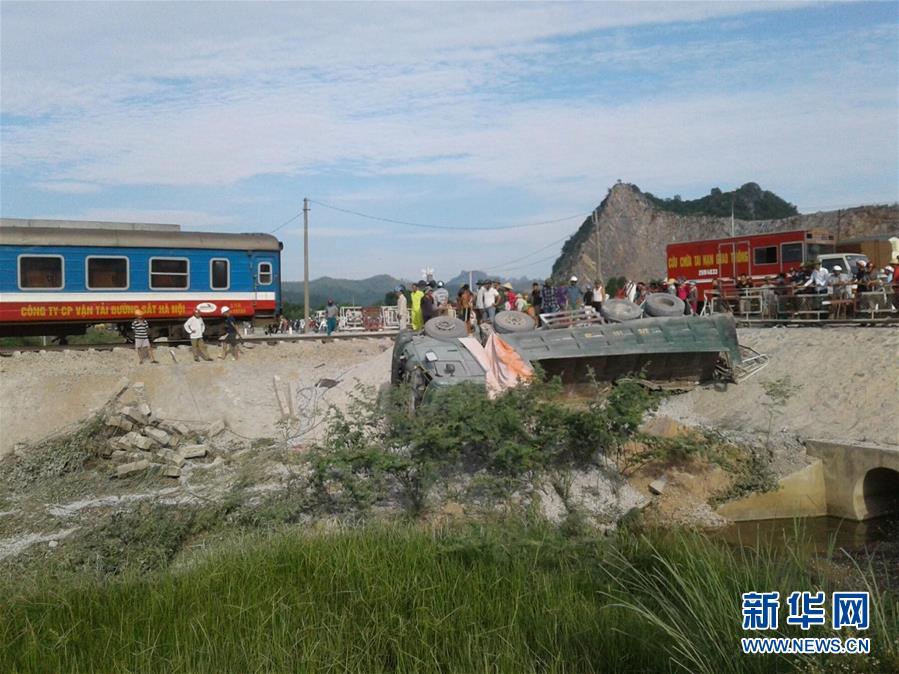越南火车与货车相撞