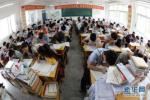 今年河北有48.6万名学子参加高考