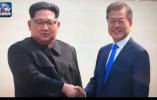 文在寅:韩朝今后仍或举行形式从简的首脑会谈