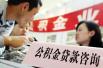 青岛:公积金贷款审批不超5个工作日 便民新政6月1日实施