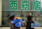 """北京市妇联举办""""我是急救小达人""""新媒体线下活动!"""