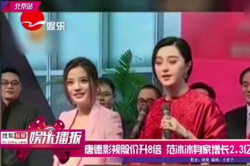 影视动漫板块大跌4.12% 华谊兄弟、唐德影视均跌停