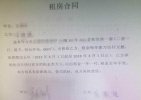 """杭州一小区保安看隔壁房子没人住,伪造房产证当""""房东""""收租"""