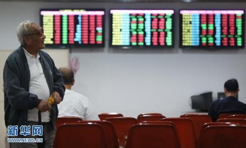 """mg电子游戏大全:6日A股市场呈现沪强深弱格局 """"中小创""""表现不佳"""