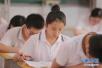 致信2035高考作文你会怎么写?他们这样写