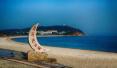 端午节恰逢父亲节 青岛入选周边游十大目的地