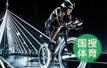 中国新疆第12届环赛里木湖自行车赛7月开赛