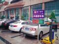 沈阳北站周边免费停车占比过半 停车位周转次数增加