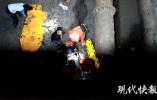"""240斤重男子落入7米""""深坑"""",因腰部受伤被困"""