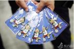 上海海关查获十万余世界杯假货商品 国际足联拍手叫好!