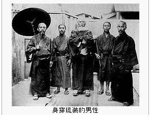 向中国朝贡的日本人