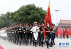 以习近平同志为核心的党中央运筹中国特色大国外交述评