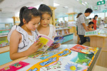 黑龙江中小学7月20日起放暑假 假期不得组织学生集体补课