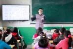 辽宁选派260名教师赴藏赴疆支教 时间约为1年半