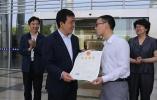 江苏的这项改革举措,再次得到国务院表扬