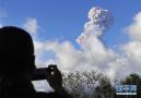 阿贡火山持续喷发