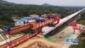 济青高铁箱梁架设全部完成 济南至青岛最快1小时可达