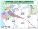 超强台风11日登陆浙江福建一带 特大暴雨17级狂风