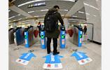 地铁4号线增平峰运力 明起发售8月乘车月卡