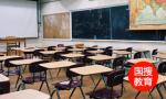 济南:中考统招生志愿今起填报 三个志愿学校要拉开档次