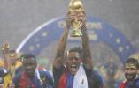 法国4-2击败克罗地亚 时隔20年再捧大力神杯