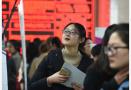 毕业潮催生暑期租房热 两年已有6.5万大学生申领住房租赁补贴
