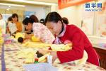 高碑店免费培训育婴员助力精准扶贫