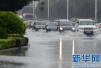 洛阳天气:7月27日阴天有小到中阵雨或雷阵雨 局部暴雨