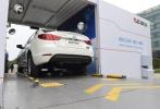 汽车行业新十年 跨界造车成风口