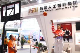 世界机器人大会开幕 机器人乐队吸睛