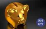 第一只养老目标基金(FOF)或于下周开始发行