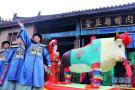 河南内乡县衙教师节有优惠 为园丁免除门票