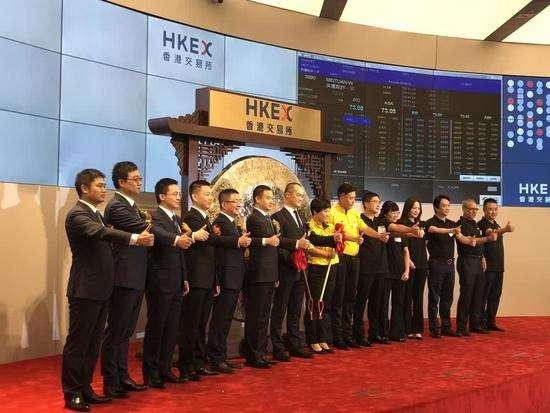 美团点评在港交所挂牌上市 首日市值约4000亿港元