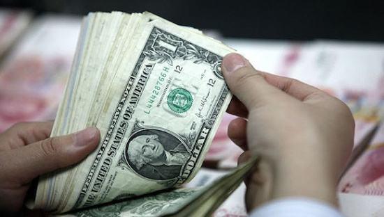 9月末我国外汇储备30870亿美元