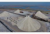 江苏支持外省盐企跨区经营 在全国率先建立食盐安全追溯体系