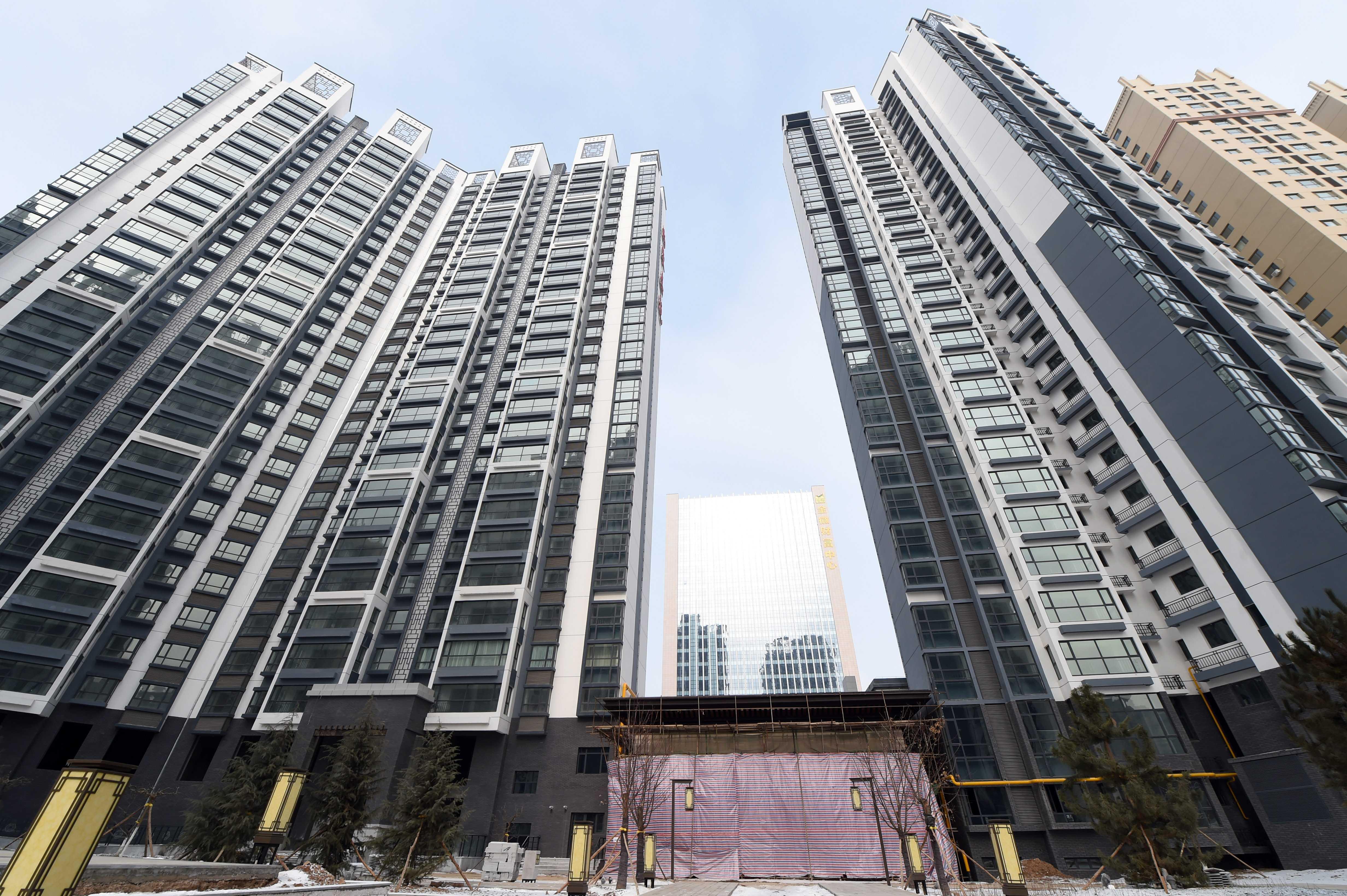 五大关键词读懂今年房地产政策和市场信号 保持平稳