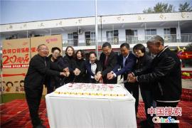 郑州太古希望小学20周年:这所学校记录了20年长情陪伴
