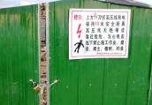 郑州回应500米路仨公厕:公厕是游园配建设施