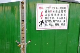 鄭州回應500米路仨公廁:公廁是遊園配建設施