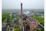 全力治霾!臨沭11月前淘汰20噸以下小燃煤鍋爐