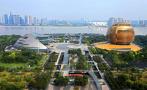 前三季引才逾2.6萬創新高 杭州濱江憑啥贏得人才歸?